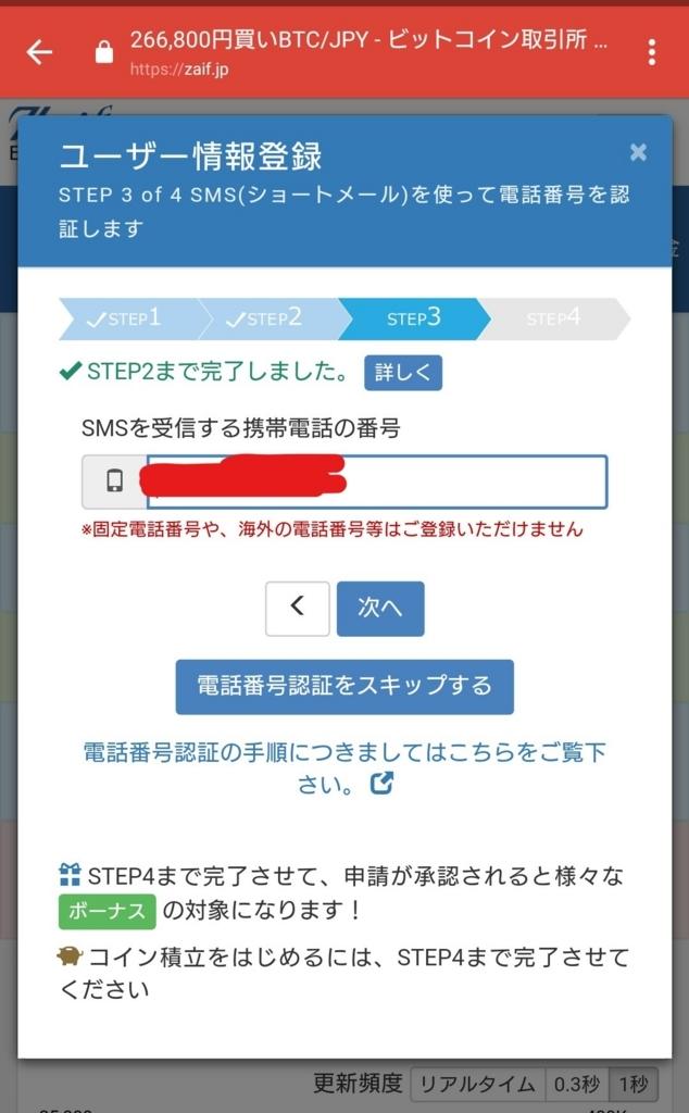 f:id:keisukeniko7:20170611021311j:plain