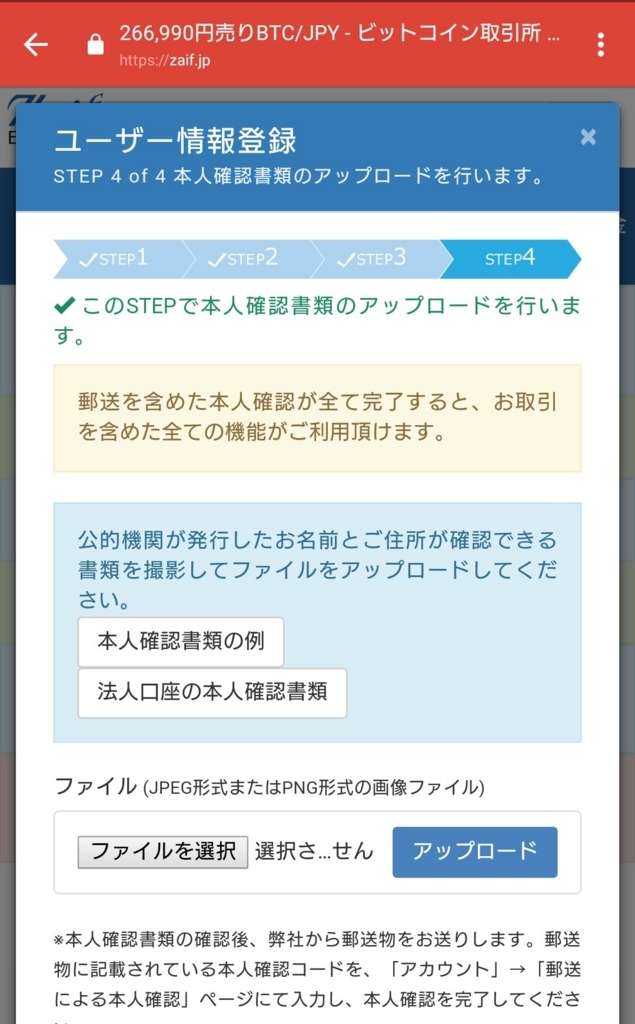 f:id:keisukeniko7:20170611021350j:plain