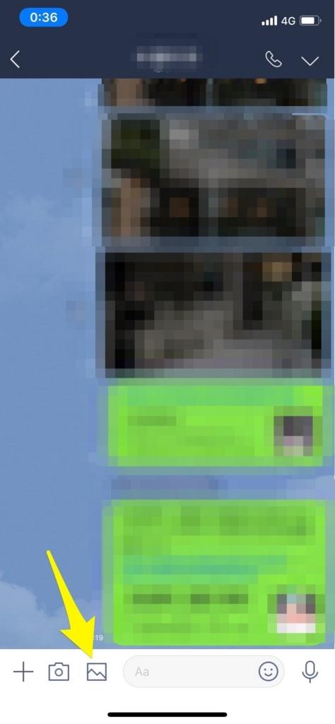 lineでGIFアニメーションを送る方法
