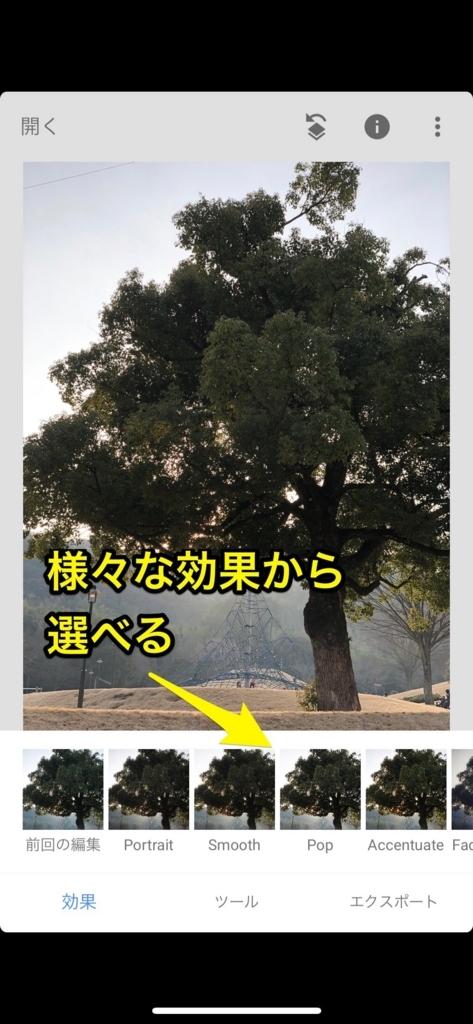 f:id:keisukest:20180121120134j:plain
