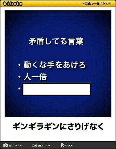 f:id:keisuketan:20170418205546j:image