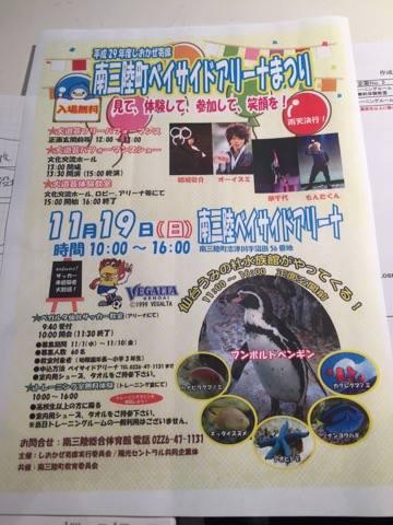 f:id:keisukeyuki:20171117202635j:plain