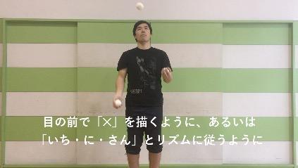 f:id:keisukeyuki:20180118203449j:plain