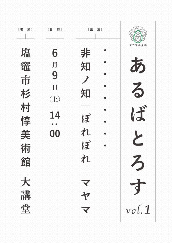 f:id:keisukeyuki:20180430153624j:plain