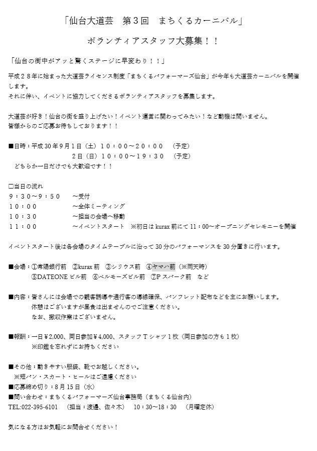f:id:keisukeyuki:20180726221023j:plain