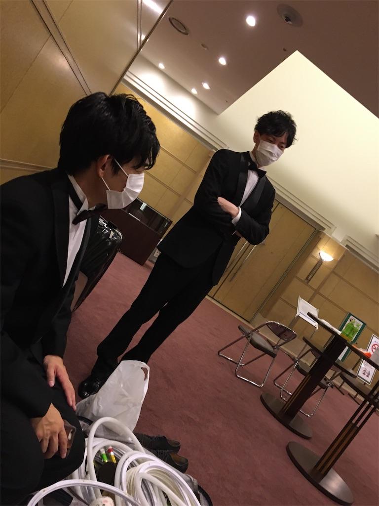 f:id:keisukeyuki:20200919104325j:image