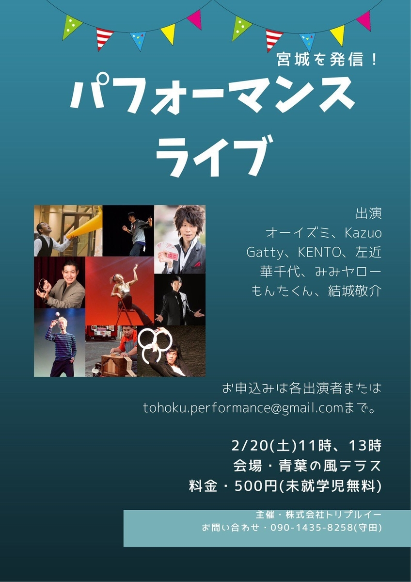 f:id:keisukeyuki:20210301092101j:plain