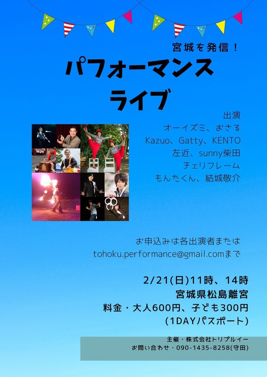 f:id:keisukeyuki:20210301092102j:plain