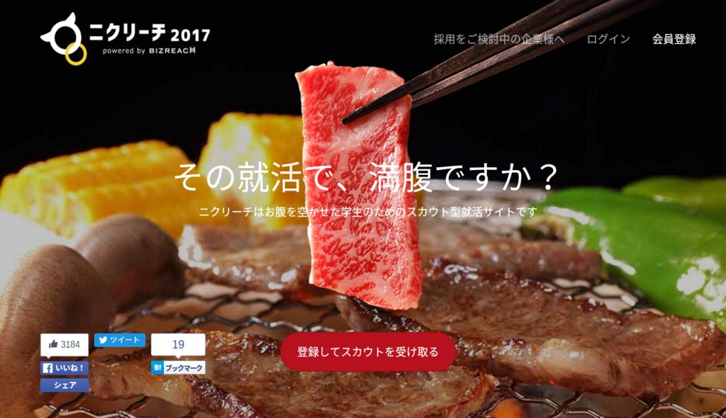 f:id:keita-agu-ynu:20160130154233p:plain
