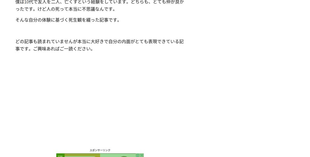 f:id:keita-agu-ynu:20160306150338p:plain