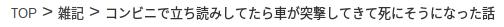 f:id:keita-agu-ynu:20160306151300p:plain