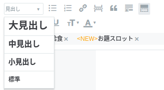 f:id:keita-agu-ynu:20160306153201p:plain