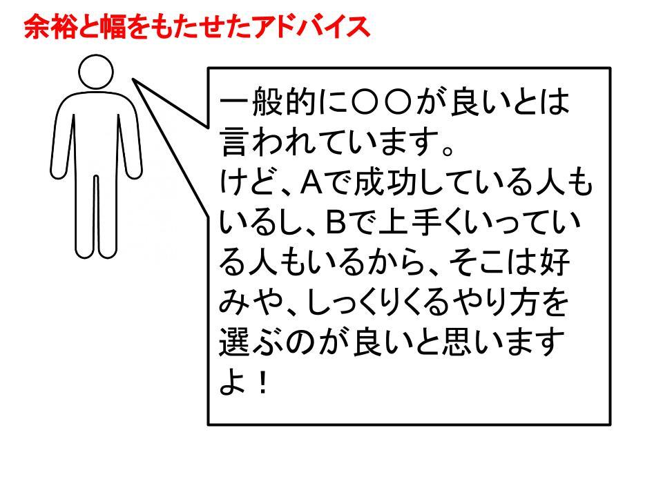 f:id:keita-agu-ynu:20160423151032j:plain