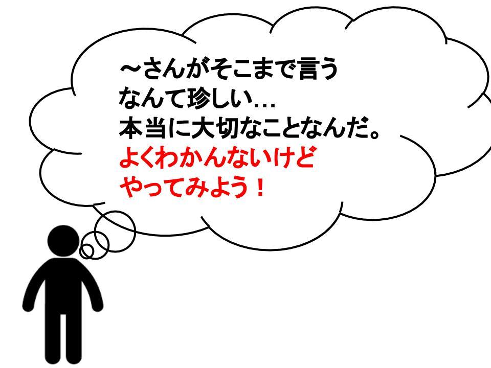 f:id:keita-agu-ynu:20160423161014j:plain
