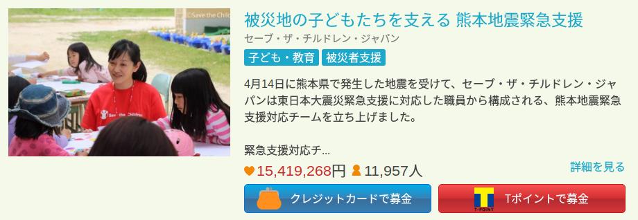 f:id:keita-agu-ynu:20160504162456p:plain