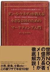 f:id:keita-agu-ynu:20160621153039p:plain