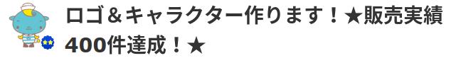 f:id:keita-agu-ynu:20160722154310p:plain