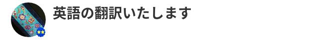 f:id:keita-agu-ynu:20160722155144p:plain