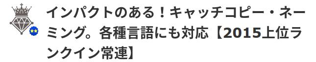 f:id:keita-agu-ynu:20160722160109p:plain
