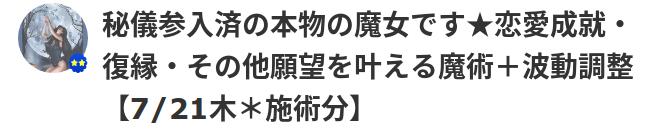 f:id:keita-agu-ynu:20160722162539p:plain