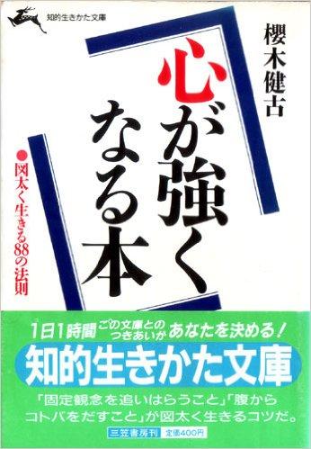 f:id:keita-agu-ynu:20160804024638j:plain