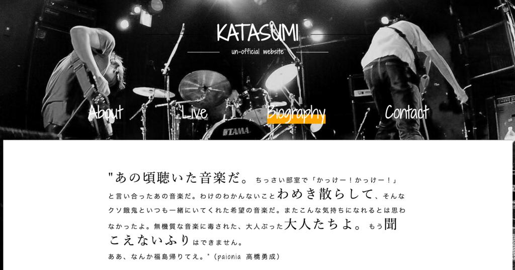 f:id:keita-agu-ynu:20160921055741p:plain