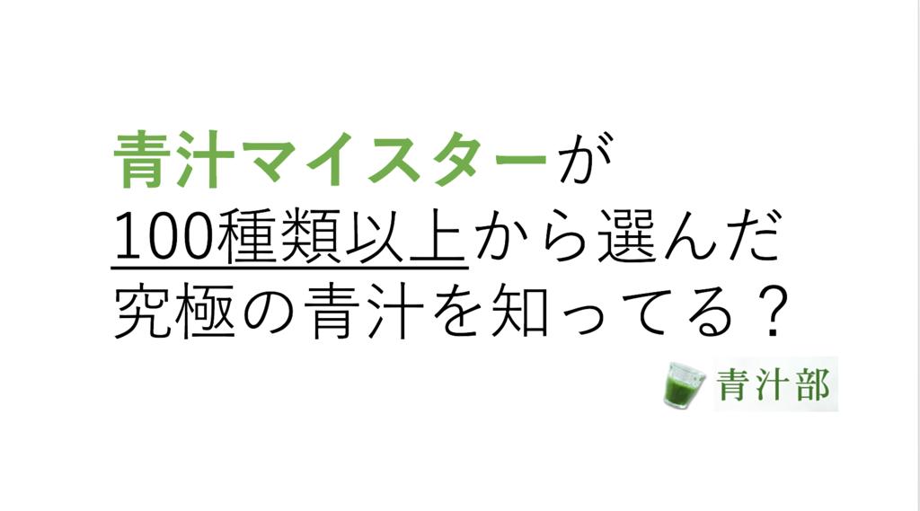 f:id:keita-agu-ynu:20160930134426p:plain