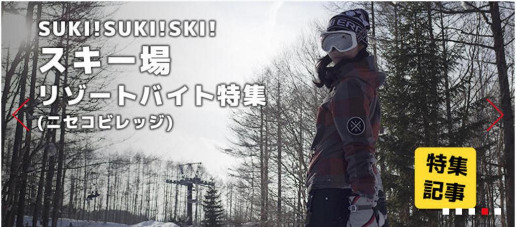 f:id:keita-agu-ynu:20161019043722p:plain