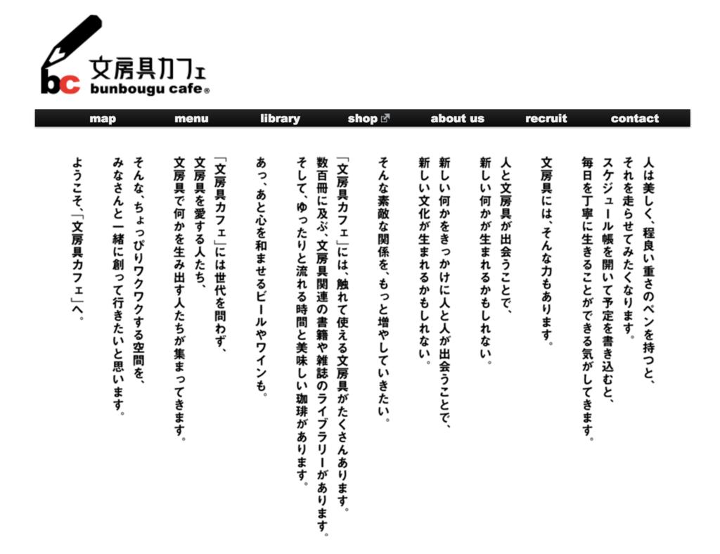 f:id:keita-agu-ynu:20161119111455p:plain