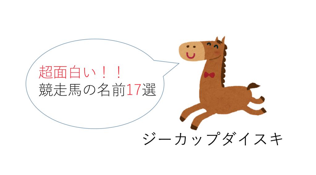 f:id:keita-agu-ynu:20161124195412p:plain