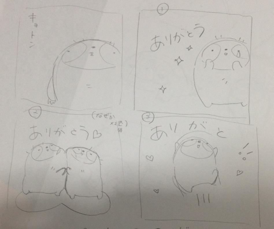 f:id:keita-agu-ynu:20161129175004p:plain