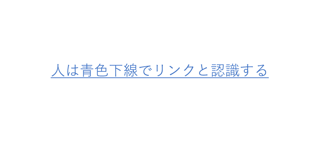 f:id:keita-agu-ynu:20161221021255p:plain