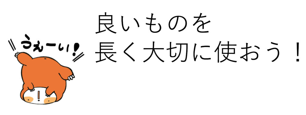 f:id:keita-agu-ynu:20170102033156p:plain