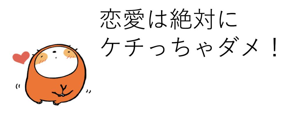 f:id:keita-agu-ynu:20170102033211p:plain