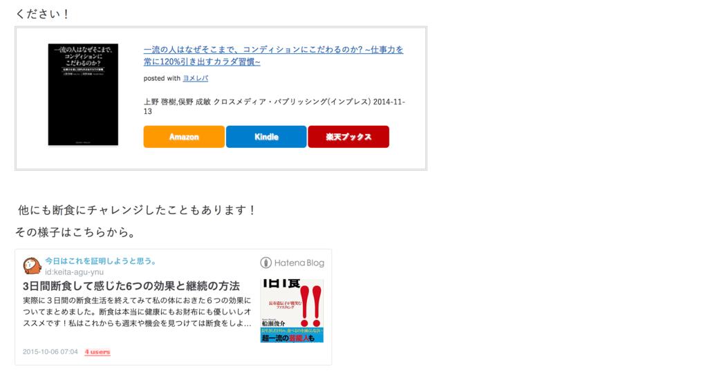 f:id:keita-agu-ynu:20170105190018p:plain