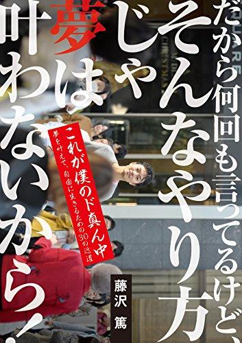 f:id:keita-agu-ynu:20170106014538j:plain