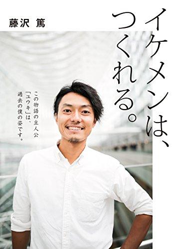 f:id:keita-agu-ynu:20170106022259j:plain
