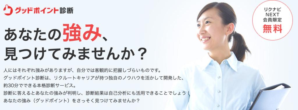 f:id:keita-agu-ynu:20170117171417p:plain