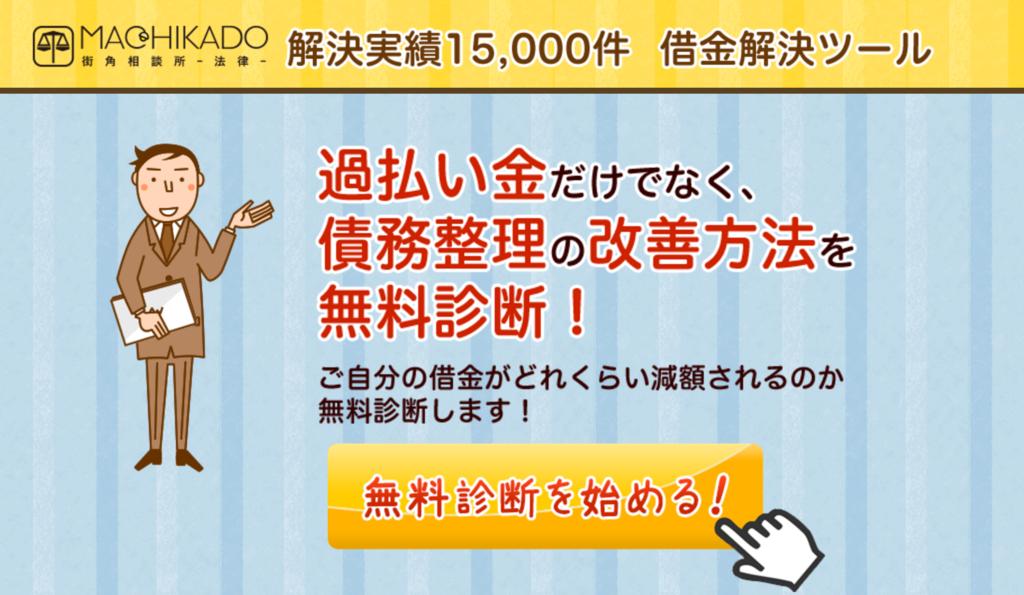 f:id:keita-agu-ynu:20170119181804p:plain