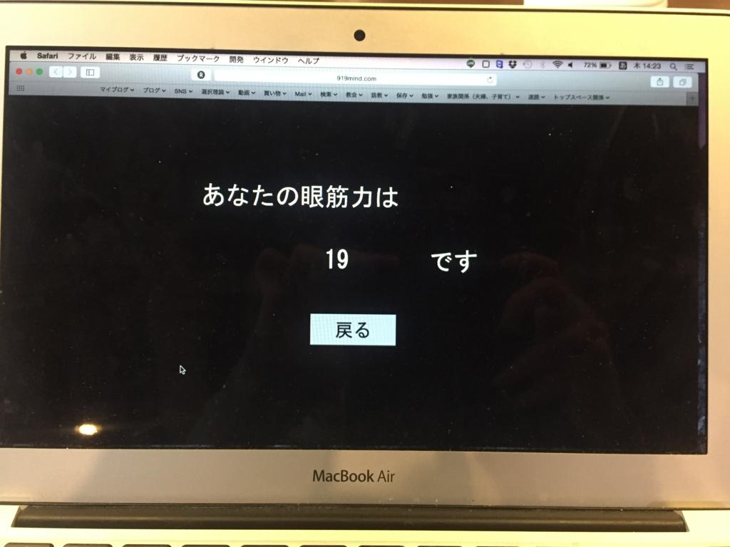 f:id:keita-agu-ynu:20170210024211j:plain