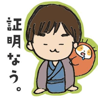 f:id:keita-agu-ynu:20170301094536j:plain