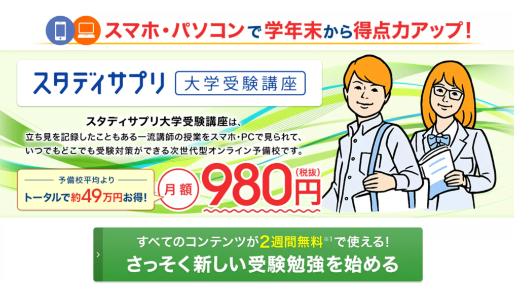 f:id:keita-agu-ynu:20170615183705p:plain
