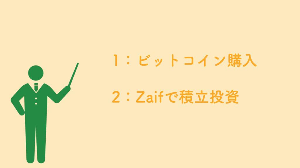 f:id:keita-agu-ynu:20171203193552p:plain