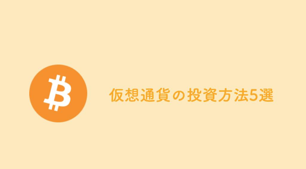 f:id:keita-agu-ynu:20171203194058p:plain