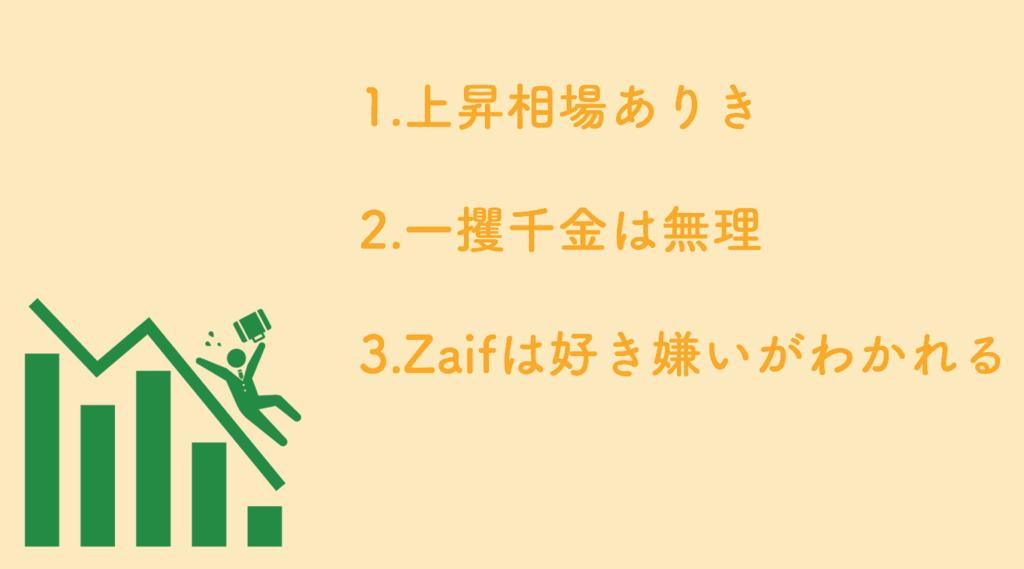 f:id:keita-agu-ynu:20171205091427p:plain