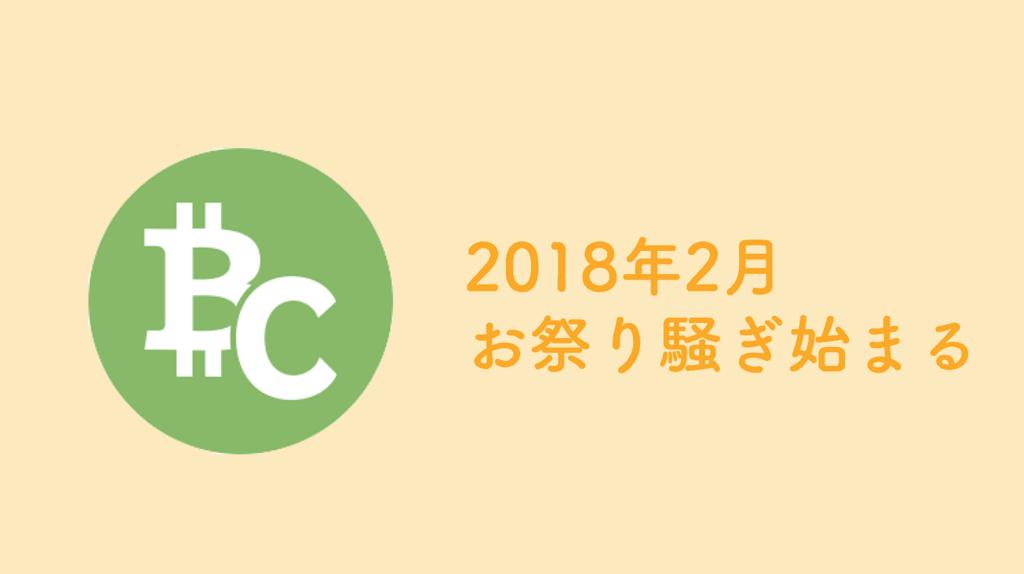 f:id:keita-agu-ynu:20171207070635p:plain