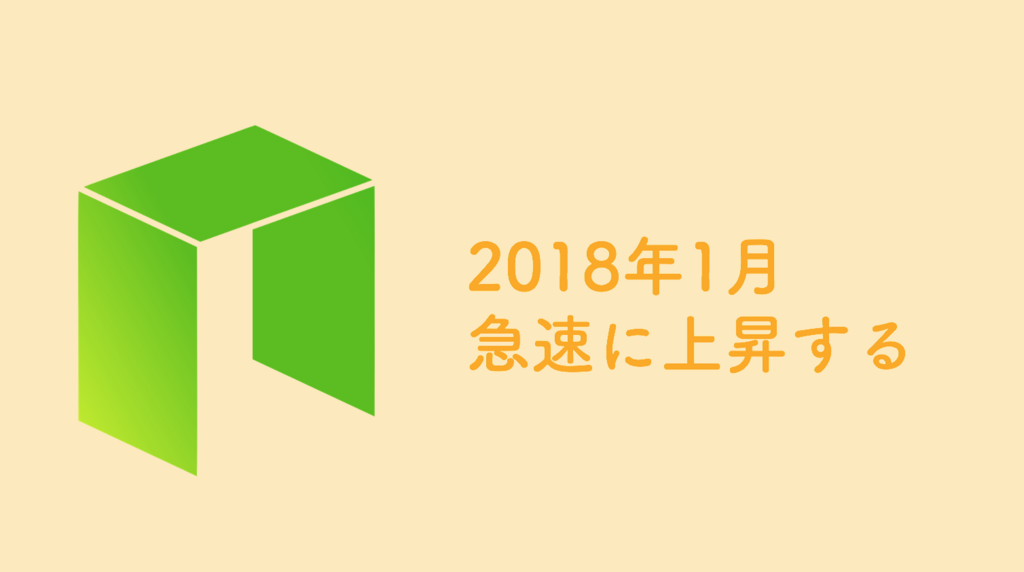 f:id:keita-agu-ynu:20171207071453p:plain