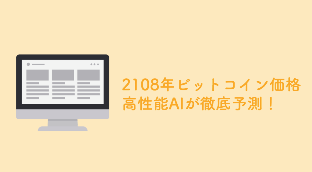 f:id:keita-agu-ynu:20171207072957p:plain
