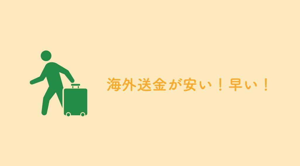 f:id:keita-agu-ynu:20171215104148p:plain