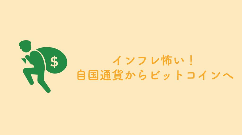 f:id:keita-agu-ynu:20171215104557p:plain
